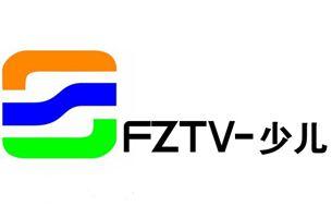 福州少儿频道fztv4