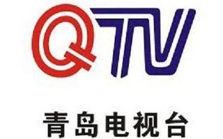 qtv4青岛财经频道