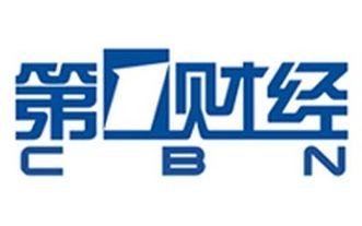 上海第一财经