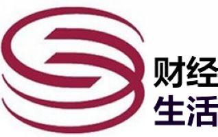 深圳财经生活频道