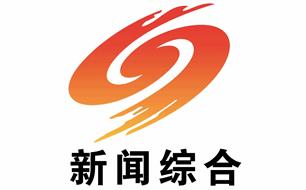 邵阳新闻综合频道