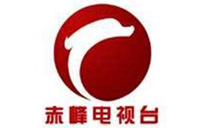 赤峰影视娱乐频道