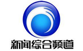 连云港新闻综合频道